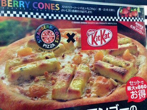 アメリカ人が衝撃を受けた日本のピザ 「キットカットとマンゴーのピザ」
