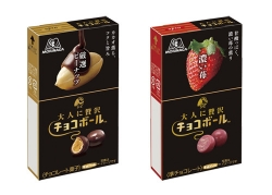 チョコボールも大人になりました…「大人に贅沢チョコボール」2種新発売