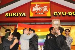 すき家サンパウロ店、男性同性愛者の客を殴ってトラブルに