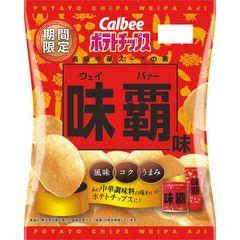 カルビー、「味覇(ウェイパァー)」味のポテトチップス発売