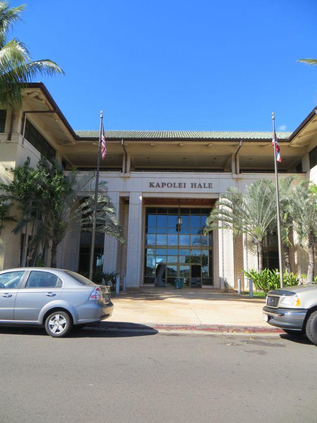 ハワイ運転免許路上試験/ロードテスト