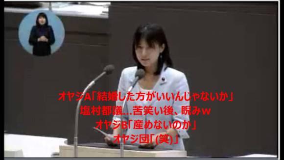 豊洲市場を設計したのは「日建設計」 12億円の報酬を得る