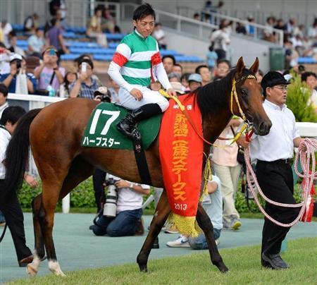 【競馬】 ハープスター、札幌記念から凱旋門へ! NF吉田勝己代表明かす