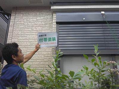 外壁サイディングクリアー塗装6