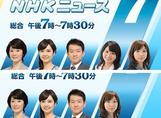 週刊文春に不倫を報じられたNHKお天気キャスター・岡村真美子さん(30)、NHKのサイトからどんどん消されて居なかった事に