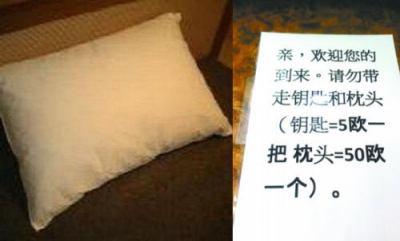 フランスのホテル、中国語で「部屋の枕を持ち帰らないで」と注意書き → 「中国人のメンツを守れ!」と中国人ツアー客が激怒し、警告文を撤去するようホテルに求める