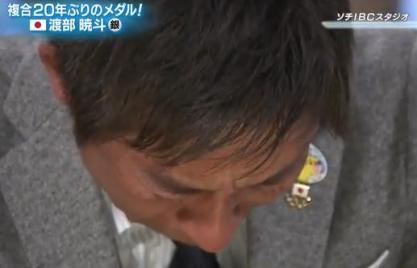 ソチ五輪: 荻原次晴(44)、生放送中に号泣 「この20年間、本当に苦しかったんです」 … 渡部暁斗(25)のノルディック複合・銀メダルに感極まる (動画)