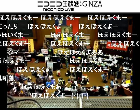 「台湾の春」 立法院占拠の学生、抗議活動の拡大を決定 … 21日までの馬英九総統からの回答が無かったため 【ほえほえくまー(退回服貿)】