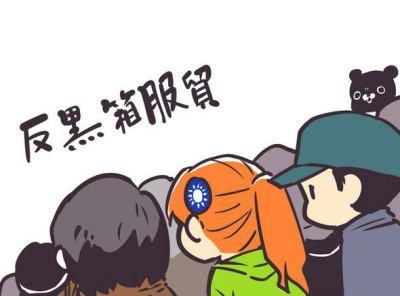 台湾の中台協定反対デモで、行政院の建物にもデモ隊が突入 およそ100人がケガ … 馬英九総統は事態の収拾に向けた緊急協議へ