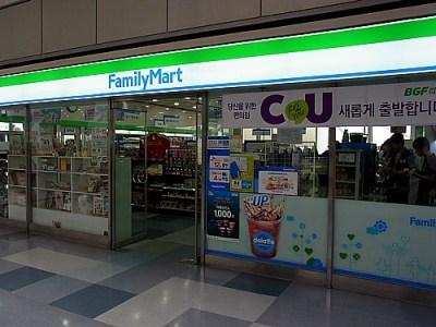 ファミリーマート、韓国での所有株を全て売却し韓国市場から撤退 … 「規制が強まっているため」と説明しているが、現地パートナーとの連携に溝ができたことが一因