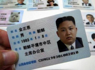 """「男は全員、""""美男""""である金正恩第1書記の髪形にせよ」 … 北朝鮮で無慈悲な髪型統一令"""