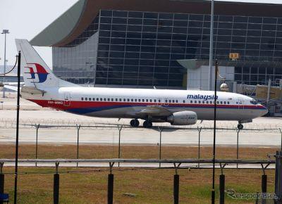 行方不明になっているマレーシア機の信号、インド洋で補足 … 信号源は4500mの深海