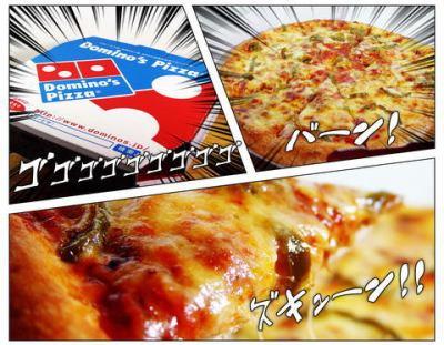 宅配ピザ業界に暗雲 … 500円以下の「ワンコインピザ」が相次ぎ登場し、淘汰の波が