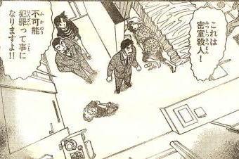 現代美術家・國府理さん(44)、『エンジンをかけたままの軽自動車を密閉した作品』の中で死亡しているのが見つかる - 青森