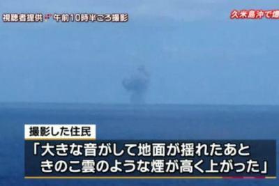 沖縄・久米島の北の沖で、爆発音と地面が揺れる程の衝撃、きのこ雲を確認 (動画) … 「アメリカ軍側から特別な訓練をやっているとの情報提供は受けておらず、確認もできていない」