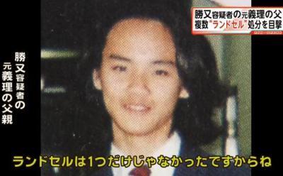 栃木・吉田有希ちゃん殺害事件、勝又拓哉容疑者(32)の関係者が複数のランドセルを処分 … 元義理の父親は「当時から、勝又容疑者の犯行だと思っていた」
