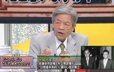 田原総一朗 「韓国人は実は反日ではなく本音は親日。親日って言ったら支持率が下がり政権維持できない」 → パネリストから猛反論 … 『たかじんのそこまで言って委員会』にて (動画)