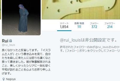 シリアISISに日本人が捕まった事件、ISISに「彼は傭兵だ」とわざわざ告げ口した安江塁氏(広義の意味での朝日新聞関係者)、ツイッターに鍵をかけて引きこもる