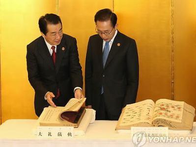 日本から韓国に3年前に返還された『朝鮮王室儀軌』、いまだ文化財指定もされず放置 … 苦労して取り戻しながら、文化財の事後の管理に無関心
