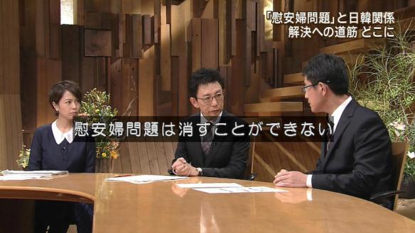 報道ステーション 「強制的に連行したかどうかはもはや問題では無い」「吉田証言は河野談話にもクワラスマミ報告にも影響を与えていない」「韓国と仲良くしましょう」