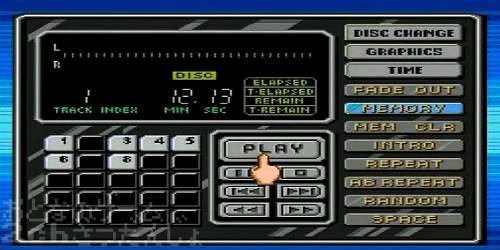 pce_cdplayer_console_title.jpg