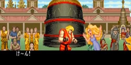 streetfighter2_ending_eliza_title.jpg