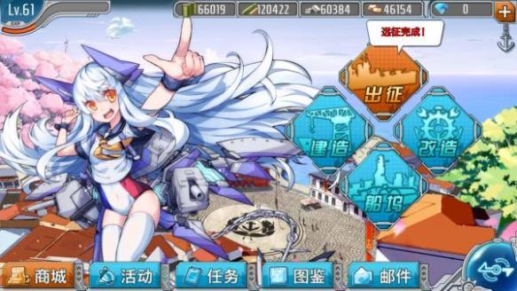 【悲報】中国の艦これパクリゲー「戦艦少女」がE3に進出、米国展開する模様