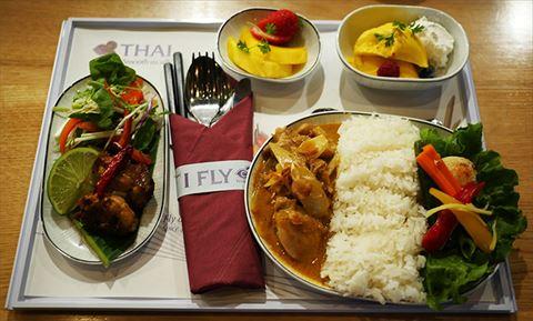 タイ航空ビジネスクラス機内食が地上で食べられるタイフェア開催中
