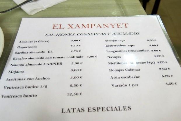 xampaby (7)