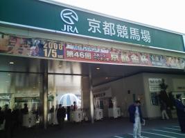 【競馬】 京都競馬場で期限切れのうどん、そばを販売  「お詫びに4日間100円引きにします」