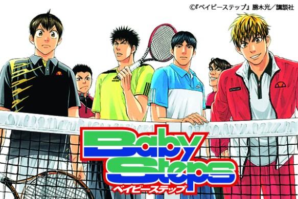 一番有り得ないテニス漫画がベイビーステップに決定