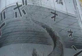 【画像】彼岸島作者、ジュラシックパーク新作に影響を受けるwwwwww