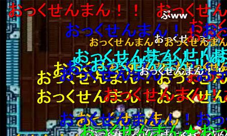 【動画大量】ゲームのBGMにくっさい歌詞つけて歌うヤツwwwwwwww