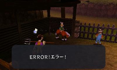 【悲報】3DS『ゼルダの伝説 ムジュラの仮面』でエラーで強制終了するバグが・・・。しかもエラーした場合初日の朝からになる・・・