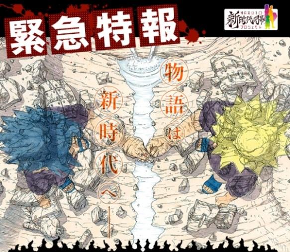 【ネタバレ注意】新連載『NARUTO-ナルト-外伝』でいきなり衝撃展開wwwww