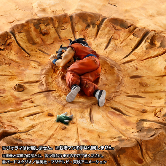 栽培マン戦での「ヤムチャ」フィギュア化で全世界震撼! かませ犬の代名詞がかもしだす圧倒的戦場感