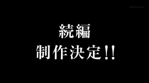 【悲報】アニメ艦これの続編が決定するも脚本が酷すぎたせいで炎上wwwwwwwww
