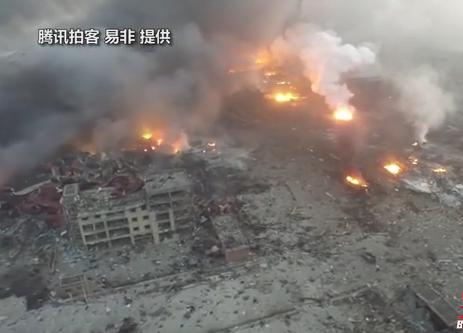 天津の爆発事故、消防隊員「10分ほど水をかけると爆発した。水をかけてはいけない危険物質があると知らなかった」 2度目の爆発はシアン化ナトリウム等の化学物質に水をかけた事が原因か