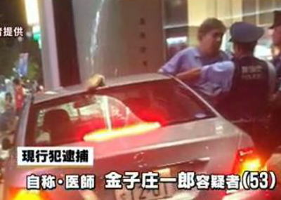 池袋の歩道で1名死亡・4名重軽傷の自動車暴走事故、逮捕の医師・金子庄一郎容疑者(53)「ラーメンを食べて車に乗った」 … 目撃者「何が悪いんだよと連呼」「暴れてケガ人を蹴ろうとしていた」