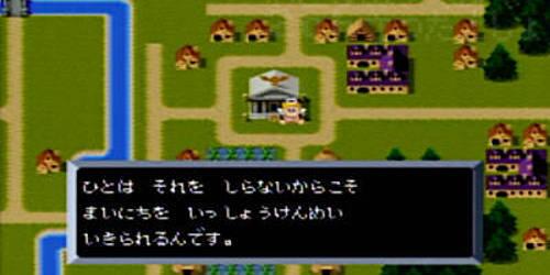 actraiser_ending_shiranaikarakoso_title.jpg