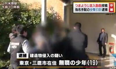 つまようじ少年(19)滋賀・米原で逮捕 … 電車内で身柄確保の際、所持していた住基カードで身元を確認。取り調べにも素直に応じる