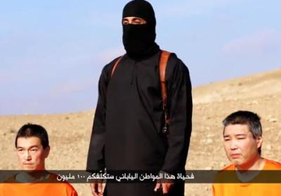 ISISに捕まっていた湯川春菜さんの生存確認、しかしフリージャーナリスト後藤健二氏ともに人質に … ISは237億円の身代金要求、外務省で信憑性などの確認を急ぐ