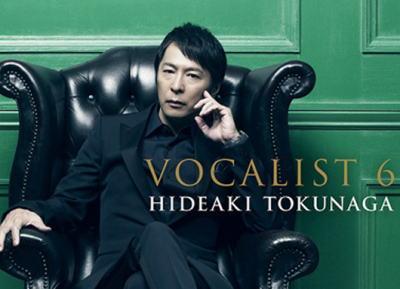 徳永英明(53)、都内で行ったライブにて「カバーシリーズ、1度封印します」「今後はオリジナルに専念したい」 … カバーアルバム『VOCALIST』シリーズ、6作累計600万枚を売り上げる