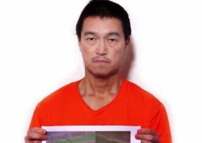 """イスラム国、""""後藤さんのメッセージ""""とする音声動画を公開? … 後藤さんが""""湯川さんの殺害現場""""らしき写真を手に、静止画で「湯川さんは殺害された」と主張"""