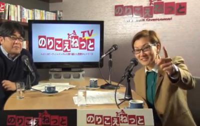 「自民党への投票は日本版ネオナチへの投票と一緒だ」 … 共産党・池内沙織衆院議員(32)、志位委員長に叱られた夜に「のりこえねっとTV」に出演し暴言を連発 (動画)