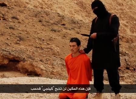 イスラム国「人質の後藤健二氏を処刑した」と主張、ネットに後藤さんが殺害されたとみられる画像が投稿される