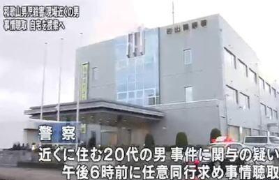 和歌山の小5・森田都史くん(11)殺害事件、現場近くに住む20代の男を任意聴取 … 目撃情報や男の足取りが現場周辺で途絶える、まもなく男の自宅が捜索される予定