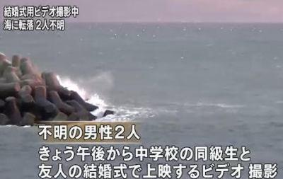 明石海浜公園で、友人の結婚式に上映するビデオ撮影をしていた24歳の男性2名、自転車で防波堤からダイブ → 行方不明に