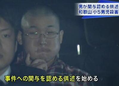 中村桜洲容疑者(22)「森田君を以前から知っていた。からかわれた」 … 和歌山の小5男児殺害事件、「殺していない。見たことも無い」と容疑否認から一転、関与を認める供述を始める