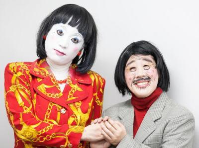 """昨年大ブレイクした日本エレキテル連合、「正月以降見ない」と話題に … 今年に入ってまだ2ヶ月目、お手本のような""""一発屋路線""""早くもダメダメ?"""